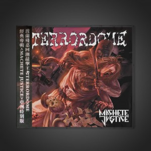 CD album Machete Justice - Terrordome (Chinese Edition)